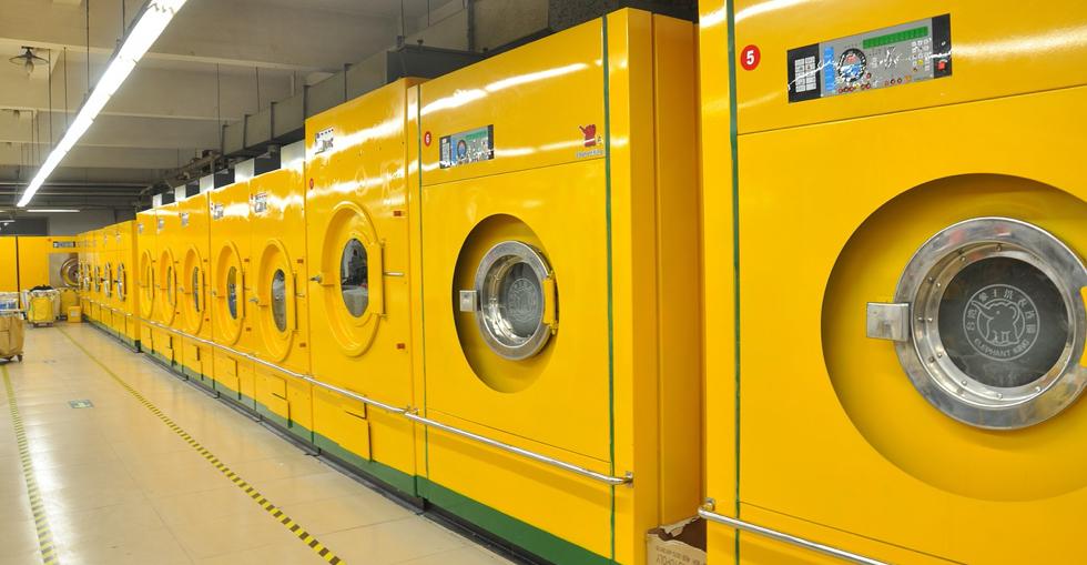 Laundry-location