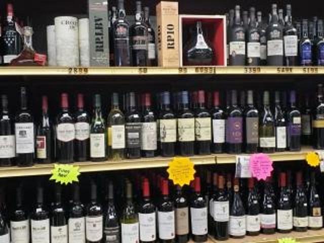 wine liquor store bronx - 5