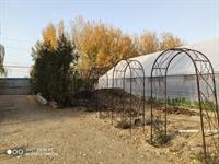 flower farm 0 6 - 2