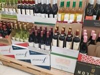 wine liquor store rockland - 3