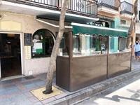 long established cafe bar - 2