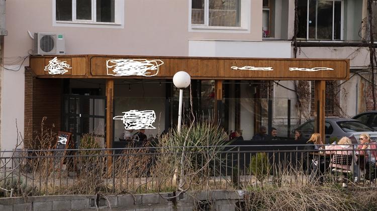 pizza bar-restaurant blagoevgrad for - 6