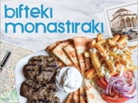 mr greek restaurant mississauga - 2