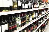 liquor store w broad - 1