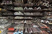 metal distributor supplier - 1