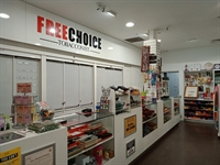freechoice tobacconist franchise arana - 2