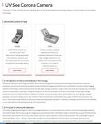 thermal ultraviolet gas imaging - 3
