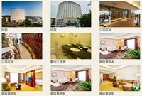 luxury hotel china - 1