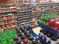 great c-store franchise litchfield - 3