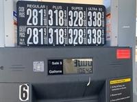 branded gas station dutchess - 1