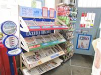 busy popular newsagents ideal - 2
