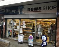 busy newsagent convenience store - 1