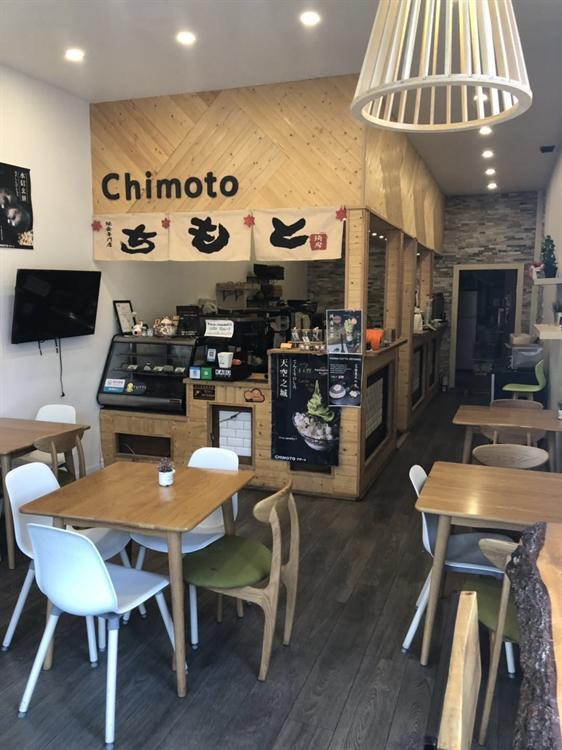 japanese dessert shop victoria - 5