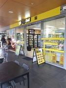 night owl convenience store - 1