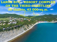 large eco resort complex - 1
