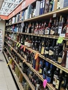 wine liquor store bronx - 2