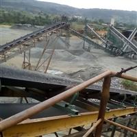 granite stone quarry mine - 1
