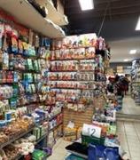 pet supply store hudson - 2