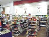 huge convenience store nicosia